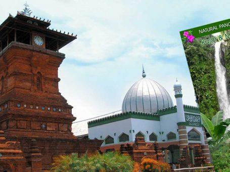 Menara Mosque Kudus